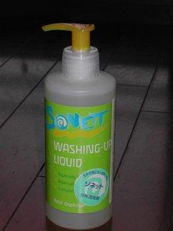 画像1: ナチュラルウォッシュアップリキッド(食器洗い用)