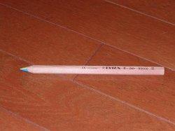 画像1: 4色鉛筆