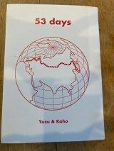 画像: 53days   シベリア鉄道経由で最終フランスニースまで 爽快な旅行記